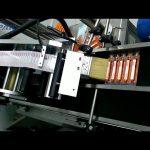 Автоматична машина за етикетиране на епруветки за събиране на кръв
