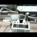 Автоматичен апликатор за етикети с два или един стикер с конусна чаша