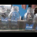 Автоматична двустранна машина за етикетиране на квадратни пластмасови бутилки