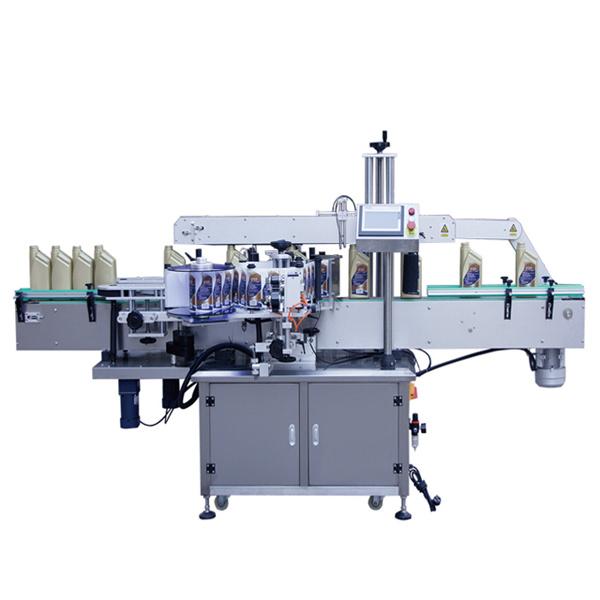Автоматична двустранна етикетираща машина за бутилки с лосион за шампоан