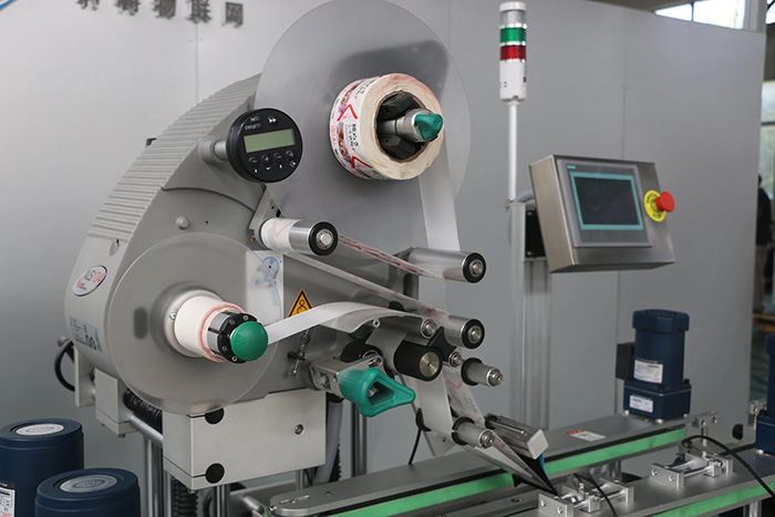 Детайли за машина за етикетиране на автоматични двустранни горни и долни стикери