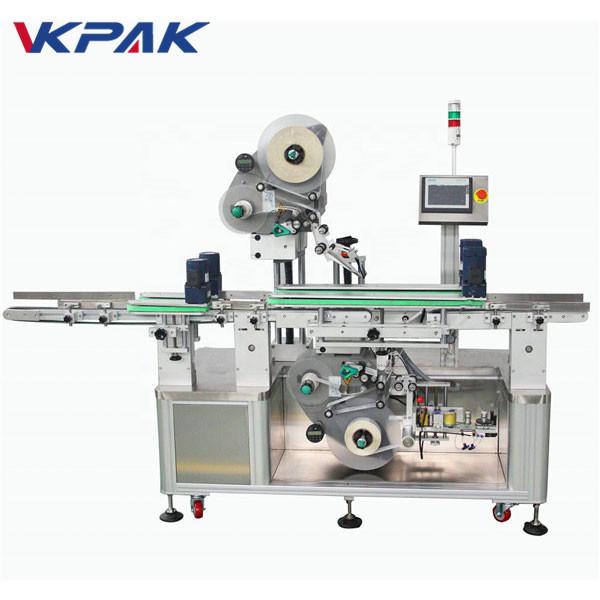 Автоматична машина за етикетиране на горни и долни стикери от двете страни