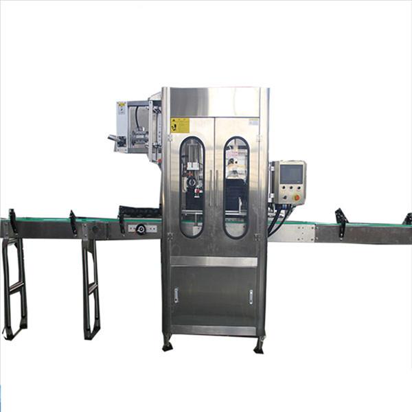 Автоматична машина за етикетиране на високоскоростни бутилки за свиване на ръкави