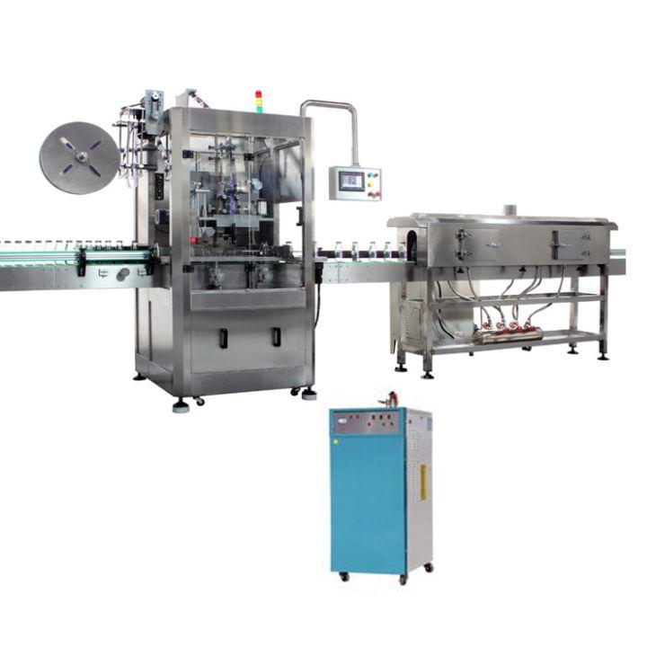 Автоматична машина за етикетиране на бутилки с PVC стягащи се втулки