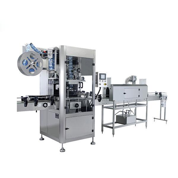 Автоматична машина за етикетиране на бутилки от PVC ръкав