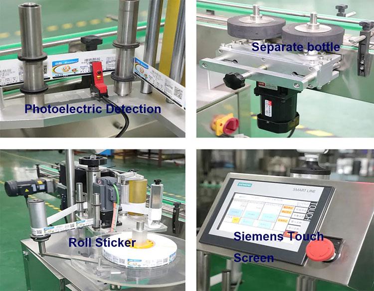 Автоматична самозалепваща се вертикална етикетираща машина за бутилки за домашни любимци