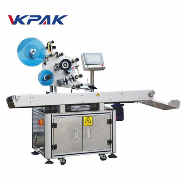 Автоматична етикетираща машина за лепене на плоски лепила в горната повърхност