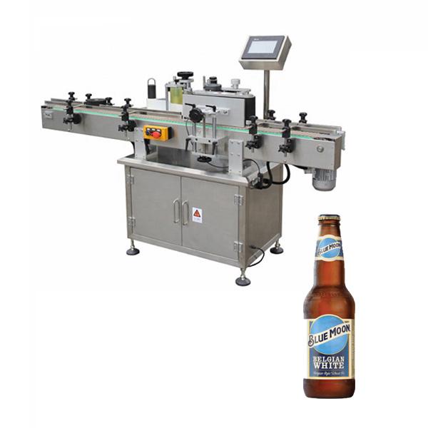 Машина за етикетиране на бутилки за бира