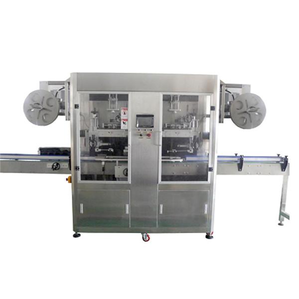 Пълна автоматична машина за етикетиране с двойни глави за гърло и тяло на бутилки