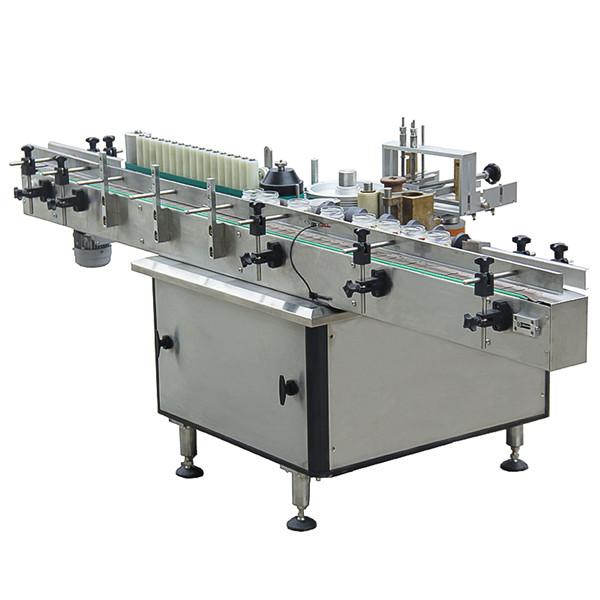 Пълна автоматична машина за етикетиране на студено лепило от пластмасова стъклена бутилка