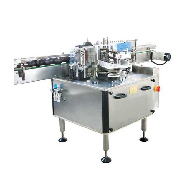 Високоскоростна автоматична машина за етикетиране на мокро лепило със студено лепило