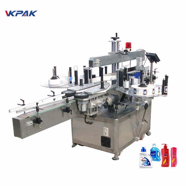 Високоскоростна пневматична автоматична двустранна машина за етикетиране на плоски бутилки