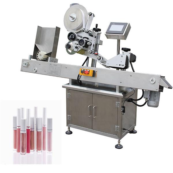 Хоризонтални автоматични машини за етикетиране на фармацевтични малки бутилки