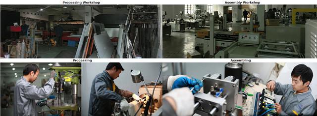 Завод за производство на машини за етикетиране