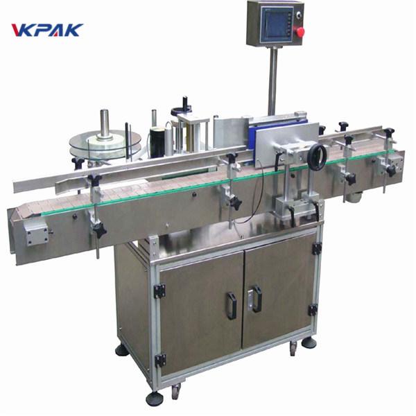 Професионален производител Промишлена машина за етикетиране на кръгли буркани