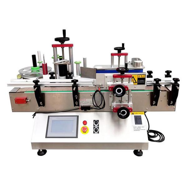 Боята за маса може да се увие около машина за етикетиране на бутилки