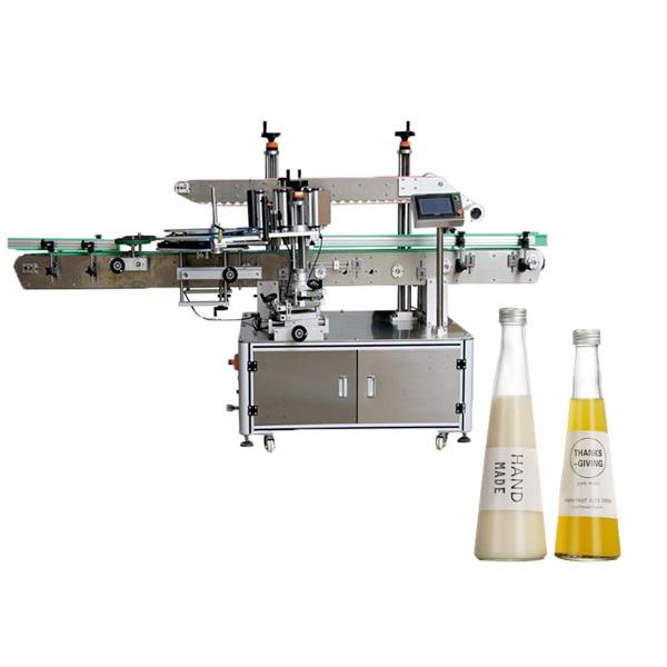 Конична машина за етикетиране на бутилки