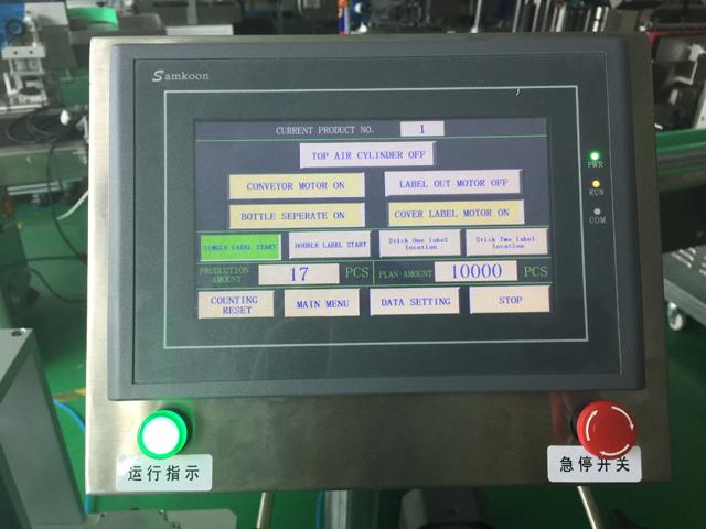 Информация за сензорния екран