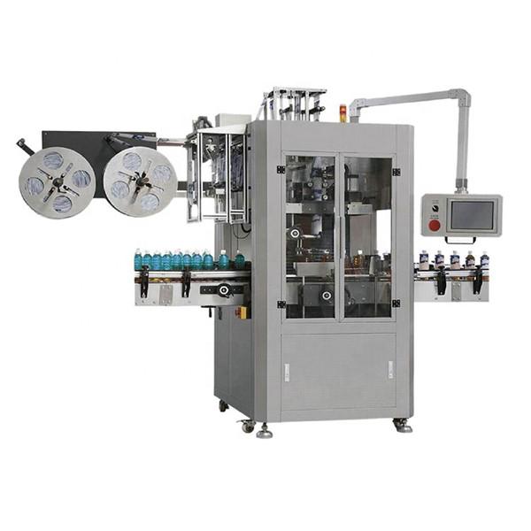Двуглава автоматична машина за етикетиране на пластмасови стъклени бутилки